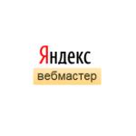 Добавление сайта в Яндекс Вебмастер