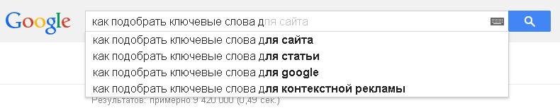 google_keys2
