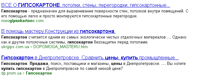 overtitle_01