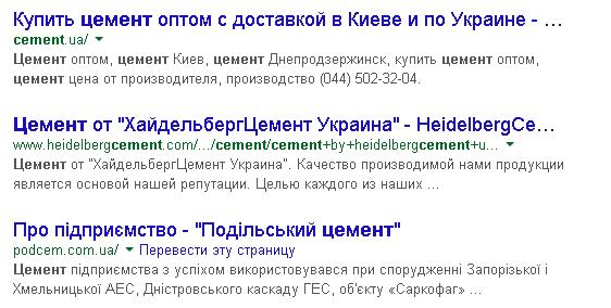 overtitle_03