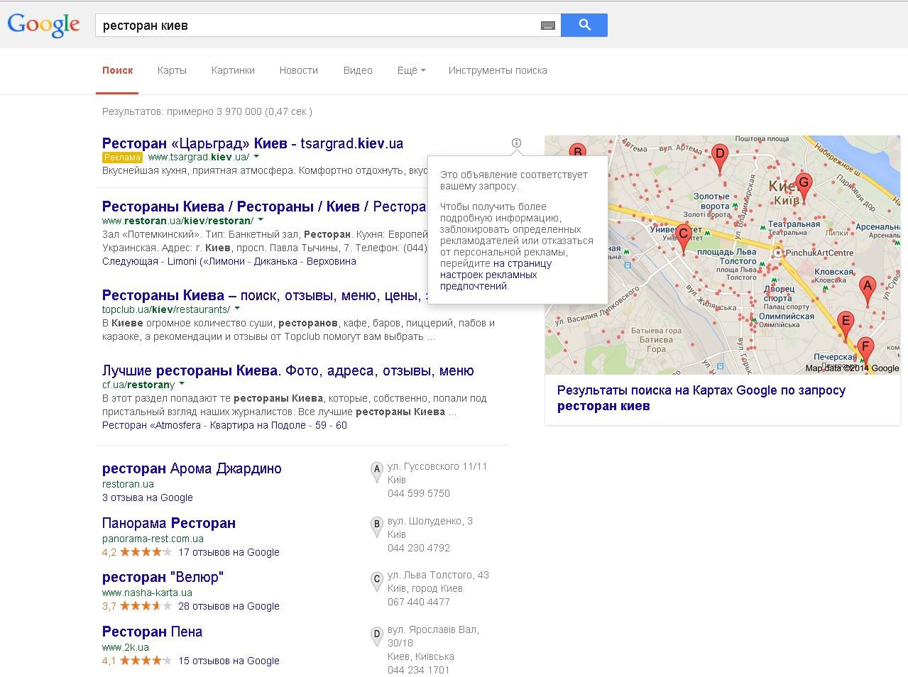 03.Google_Restoran