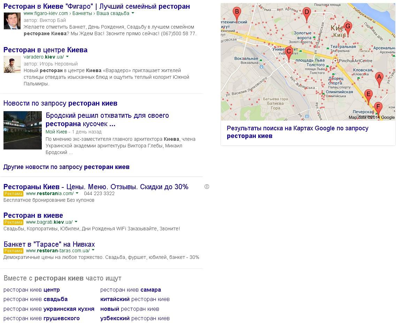 04.Google_Restoran-02