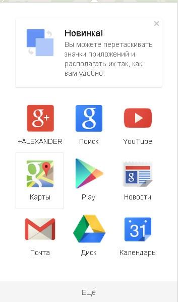 06.Google_map_01