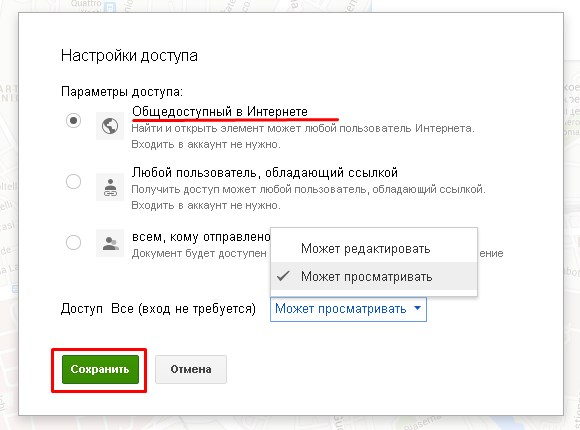06.Google_map_07