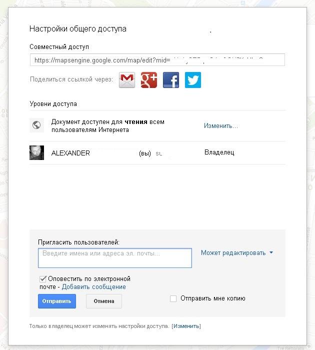 06.Google_map_08