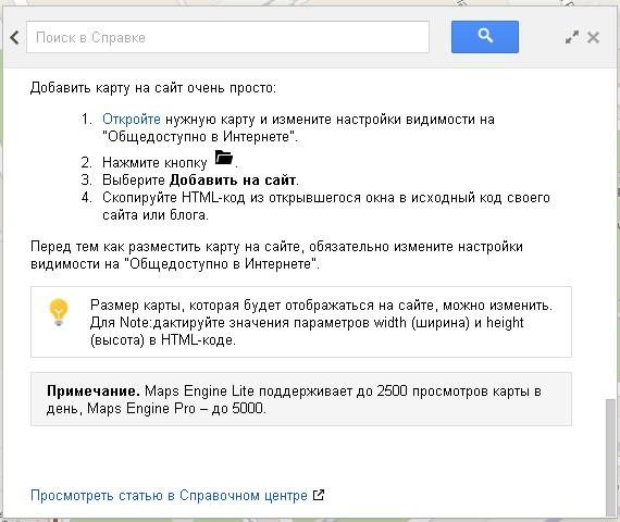 07.Google_map_02