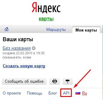 08.Yandex_map_03
