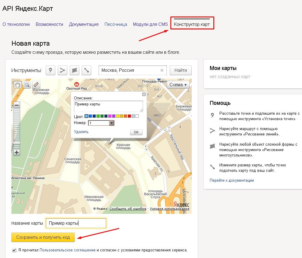 08.Yandex_map_04