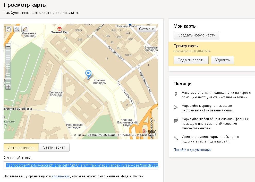 08.Yandex_map_05