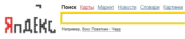 08.Yandex_map_06