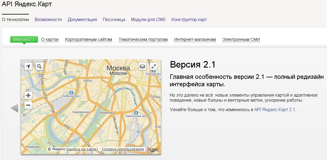 08.Yandex_map_07