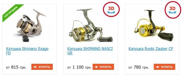 3D-обзор товаров