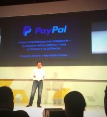 Немного из личного опыта PayPal