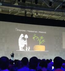 Григорий Бакунов продолжает тему e-commerce. Но уже о технологиях