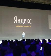 Яндекс в июне запускает гарантии покупателям. И будет возвращать деньги