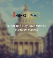 x53a179b05d73f1.93493609.jpg.pagespeed.ic.X42hE5-ThA