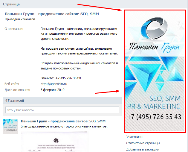 Размер аватара вконтакте