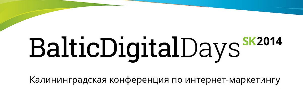"""Презентация """"Продвижение новостных сайтов"""" с конференции BalticDigitalDays (SEO Калининград)"""