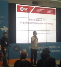 Илья Петров и Ян И Бо приветствует гостей