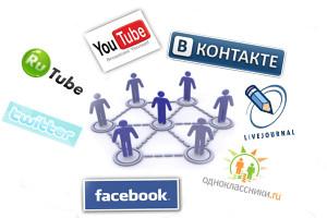 1388158484_social-net