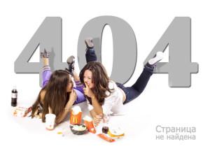 404-11