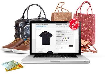 web_shop_s