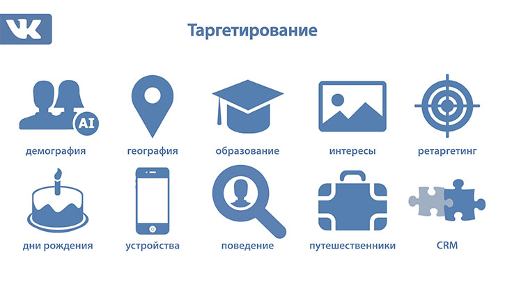 Ukraine_vk_smmua-12