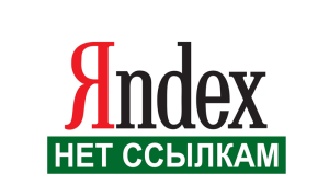 no-links-yandex