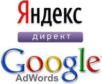 аудит контекстной рекламы