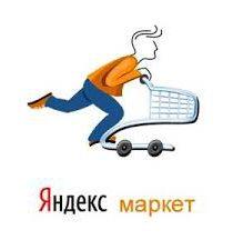 Продвижение в Яндекс маркете