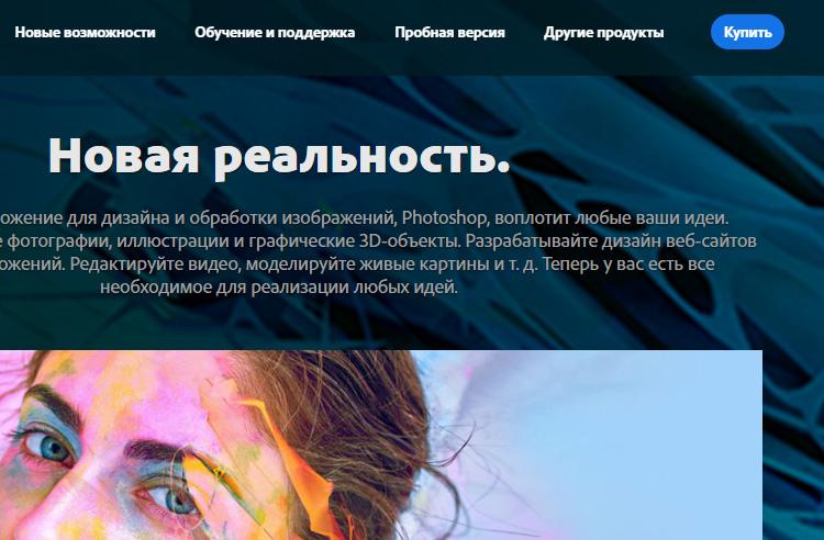 Интернет-магазины: как создать продающий сайт