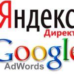 Более 120 советов по контекстной рекламе для ведения бизнеса