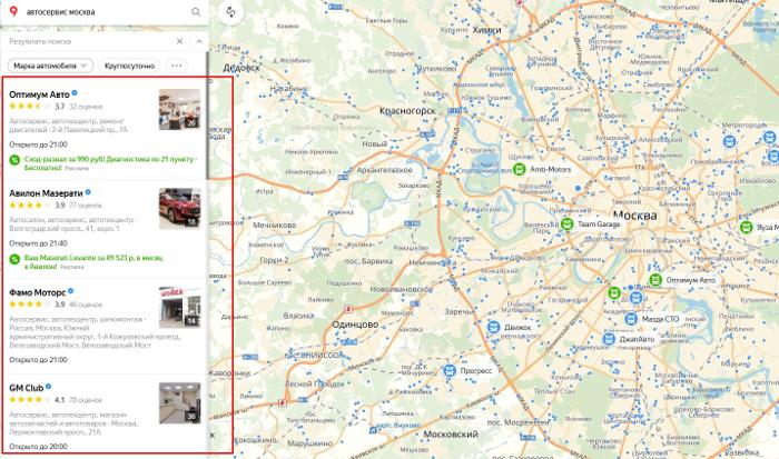 Продвижение в Яндекс картах