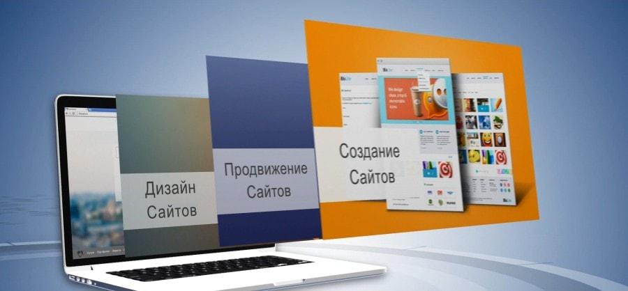 этапы разработки веб-ресурса