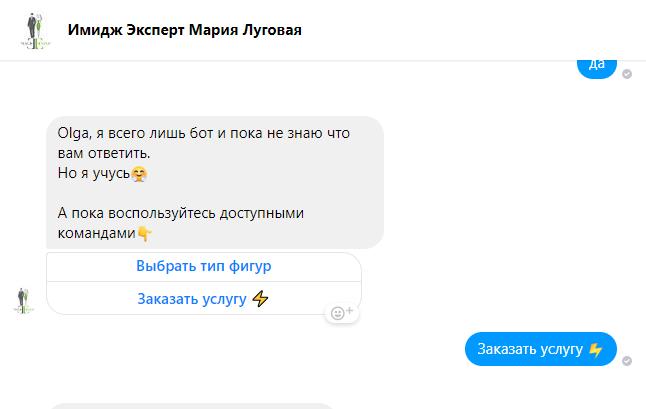 3img_imidzh
